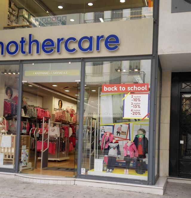 a65764a9b06 Στο κατάστημα Mothercare που βρίσκεται στο κέντρο της Πάτρας θα βρείτε  παιδικά ρούχα και όλα τα απαραίτητα βρεφικά είδη μέσα από μια μεγάλη  ποικιλία ...