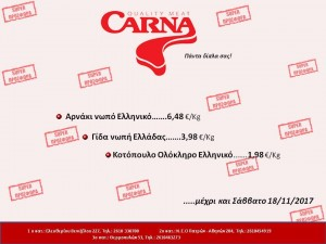 carna1811