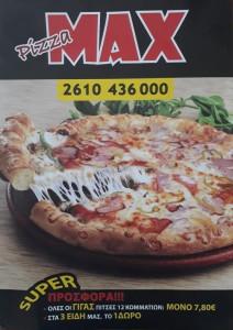 maxpizza